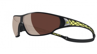 The new tycane pro sport glasses is...