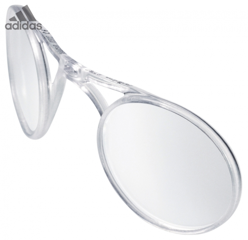 5e3a98cd624 a731 - optical insert for adidas sport glasses